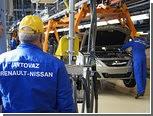 """Акции """"АвтоВАЗа"""" рухнули после двухдневного роста"""