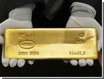 Продажи золота и драгоценных камней из Гохрана снизились на треть