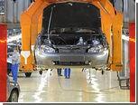 """Акции """"АвтоВАЗа"""" подорожали на 18 процентов из-за обратного выкупа"""