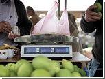 Standard & Poor's опустило рейтинг Кипра еще на две ступени