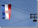"""Кредитный рейтинг Хорватии стал """"мусорным"""""""