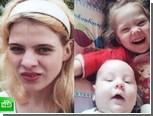 Житель Подмосковья объяснил необоснованное признание в убийстве семьи