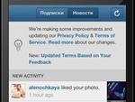 Instagram вернул старые правила под натиском пользователей