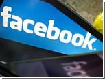 Провайдеры Таджикистана начали разблокировку Facebook