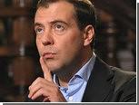 Медведев рассказал о финансировании космической отрасли до 2020 года