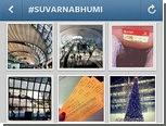 Названы самые популярные места года по версии Instagram