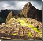 Майя предрекли смену эпох, а не конец света