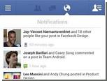 Facebook для Android заработает быстрей