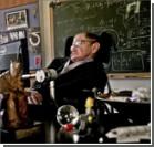 Российский магнат присудил по $3 млн физику Хокингу и ученым ЦЕРН