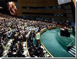 ООН проигнорировала предложения России по регулированию интернета