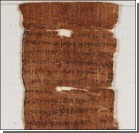 В Интернет выложили древнюю библейскую рукопись. Фото