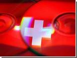 Швейцарские разведчики предупредили ЦРУ об утечке данных