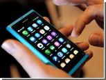 Nokia опровергла намерение выпустить смартфон на Android