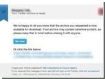 Twitter разрешил части пользователей скачать архив твитов