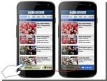 """Google избавит мобильных пользователей от """"проблемы толстого пальца"""""""