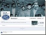 """Facebook аятоллы Хаменеи собрал 15 тысяч """"лайков"""" за пять дней"""