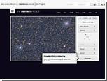 Исследователи Андромеды попросили помощи у любителей астрономии