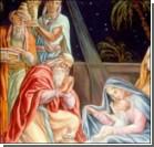 Археологи: Христос родился не в Вифлиеме