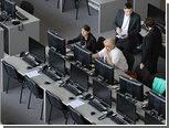 СМИ узнали об отказе России от предложения регулировать интернет