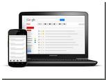 Google частично закроет сервис синхронизации почты и календарей