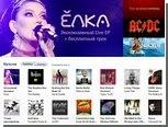 Онлайн-магазин iTunes начал работать в России