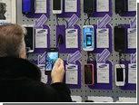 """Составлен """"портрет"""" среднего смартфона в России"""