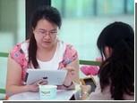 Китаю предложили регистрацию в Сети по паспортам