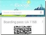 """Ассистент"" из Android поможет путешественникам"