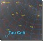 У звезды Тау Кита найдена потенциально обитаемая планета
