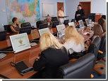 Роскомнадзор заинтересовался отношением россиян к реестру запрещенных сайтов