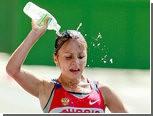 Чемпионку России по спортивной ходьбе дисквалифицировали за допинг