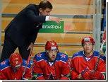 Тренера хоккейного ЦСКА уволили