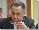Мутко назвал сроки прекращения допинговых скандалов с участием россиян