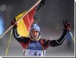 Трехкратный олимпийский чемпион по биатлону завершил карьеру