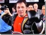 Чемпионский бой российского боксера отменен