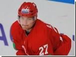 Андрей Марков забросил первую шайбу в КХЛ
