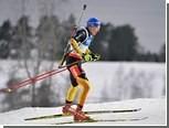 Немецкий биатлонист выиграл спринт на этапе Кубка мира
