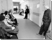 Охрану больницы нельзя наказать за избитого до смерти старика