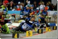 Сборная России по биатлону заняла 12-е место в первой гонке сезона
