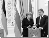 Меркель выставила российским газопроводам политические требования