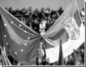 Стремление Сербии в ЕС представляется неизбежным