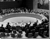Россия и США утвердили исторические договоренности по Сирии