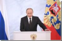 Путин выступает перед Федеральным собранием