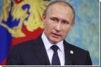 Путин готовит послание Федеральному собранию