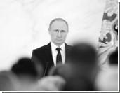 Путин сделал выбор в пользу человечности