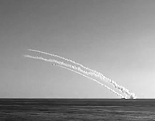 Разведка США ожидает появления «Испепелителя» на российских корветах