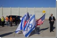Посол назвал причину ареста россиянина в Израиле по запросу США