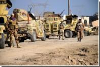 Иракская армия начала зачистку центра Рамади от боевиков ИГ