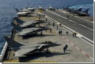 Олланд прилетит на находящийся у берегов Сирии авианосец «Шарль де Голль»