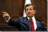 Давутоглу заявил о неспособности санкций поставить Турцию на колени